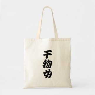 Dried thing woman back tote bag