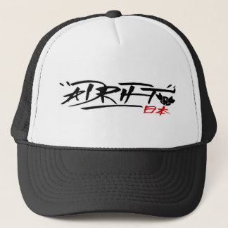 DRIFT NIHON (Japan) Trucker Hat