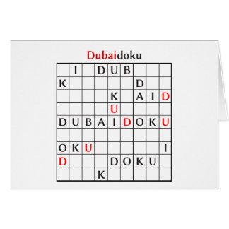 dubaidoku card