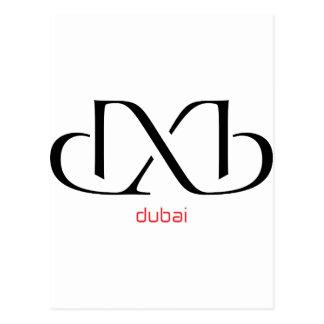 dxb - dubai postcard
