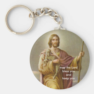 e-5 the lord keychain