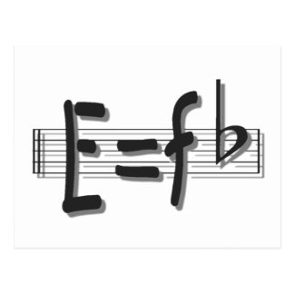 e eq F flat FOR UPLOADwhitewith shadow PNG Postcard