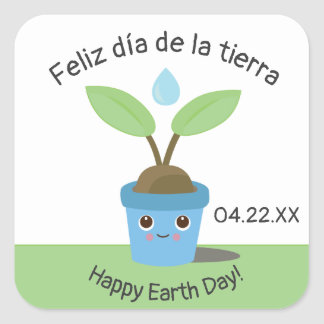Earth Day Bilingual Spanish Sticker