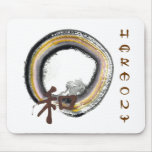 Earth toned Enso - Harmony Mouse Pad