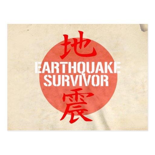 EARTHQUAKE SURVIVOR POSTCARD