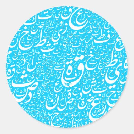 EarthTypo White Sticker