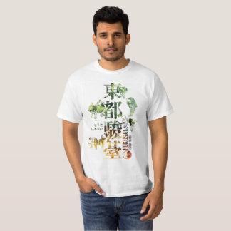 East capital 駿 䑓 T-Shirt