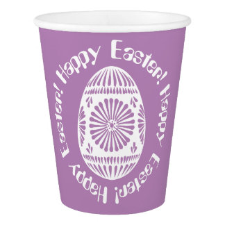 Easter Egg paper cups 2 Paper Cup