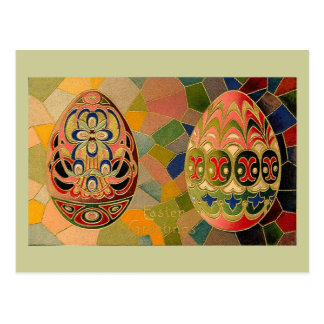 Vintage russian easter gifts vintage russian easter gift ideas easter greetings painted eggs vintage postcard negle Images