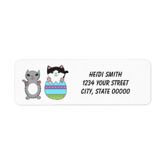 Easter Kitty Cat Colourful Egg Personalize