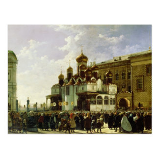 Easter procession at Maria Annunciation Postcard