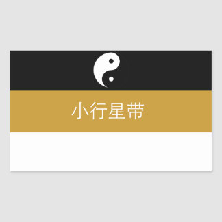 Eastern Federation Belt Authority Sticker