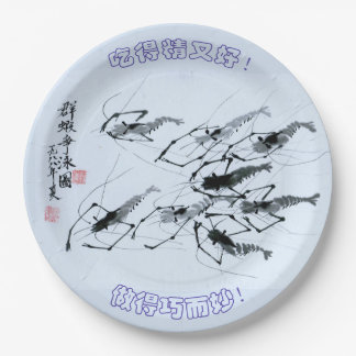 Eat Good Meals! Do Better Jobs! (In Chinese) Paper Plate