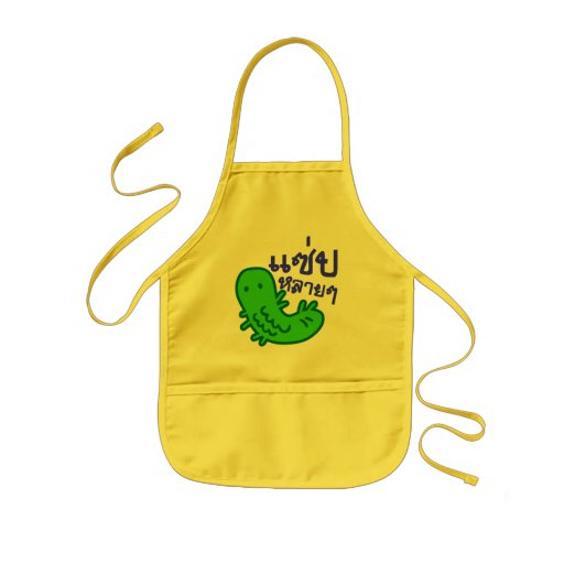 Eat Insect > Tasty Too Much ♦ Saep Lai Lai ♦ Aprons