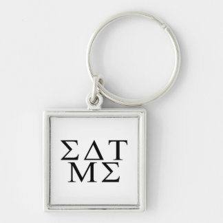 Eat Me Greek Silver-Colored Square Keychain