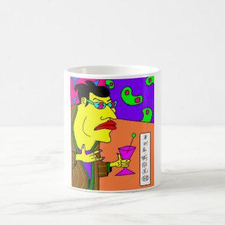Edo-Bei Coffee Mug