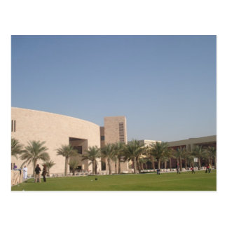 Education City Doha Postcard