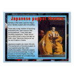 Education,Performing Arts, Japanese puppet theatre Poster