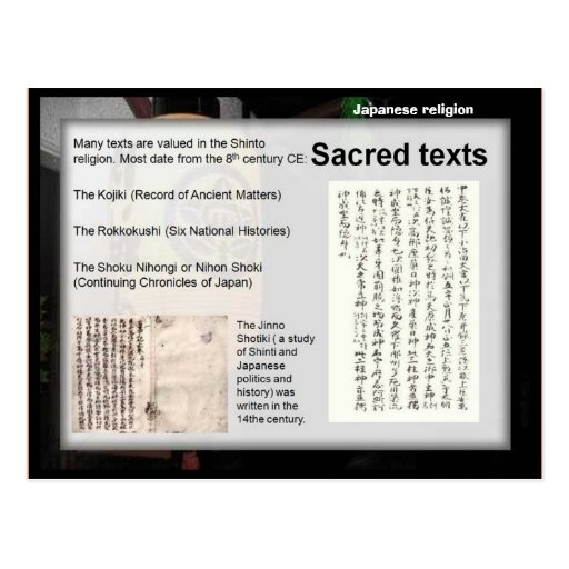 Education, Religion, Japanese Sacred texts Post Cards