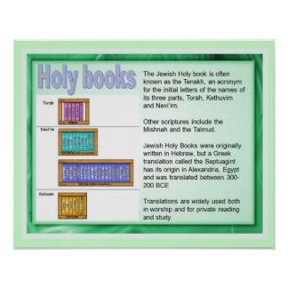 Education,  Religion, Judaism, Holy Books Poster
