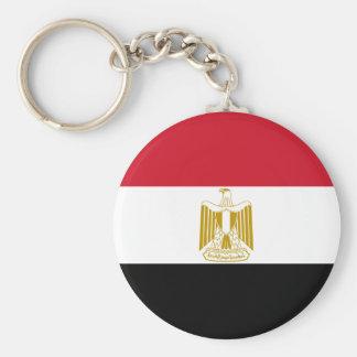 Egypt EG جمهورية مصر العربية Keychain