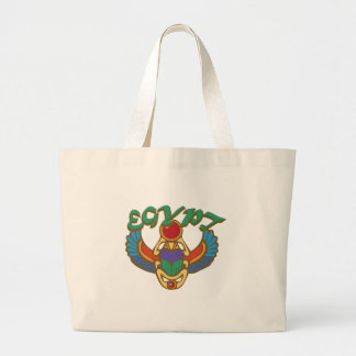 Egypt Large Tote Bag