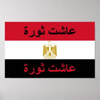 """Egypt """"Long Live the Revolution"""" Poster"""