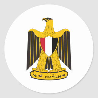 Egypt Official Coat Of Arms Heraldry Symbol Round Sticker