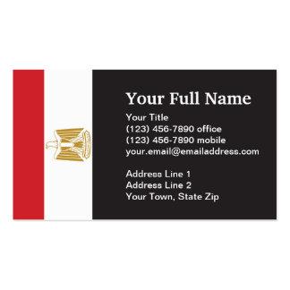 Egypt Plain Flag Pack Of Standard Business Cards