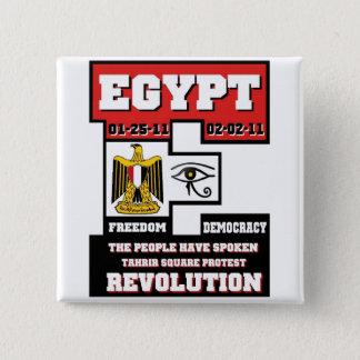 Egypt Revolution 2 Inch Square Button