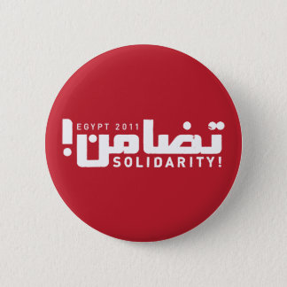 Egypt Solidarity 2 Inch Round Button