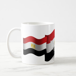 Egypt Waving Flag Coffee Mug