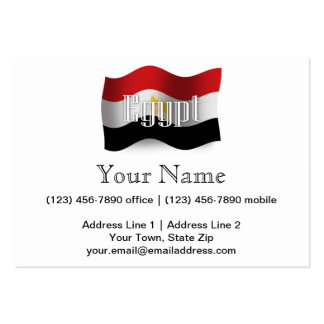 Egypt Waving Flag Large Business Card