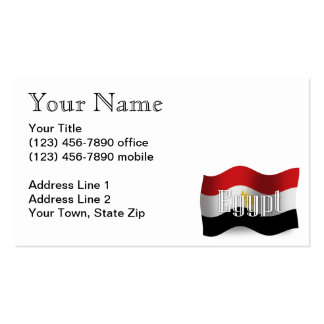 Egypt Waving Flag Pack Of Standard Business Cards