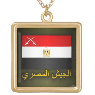 Egyptian Army (arabic) Gold Plated Necklace