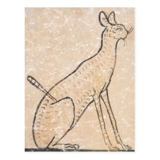 Egyptian Cat Postcard