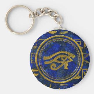 Egyptian Eye of Horus - Wadjet Lapis Lazuli Keychain