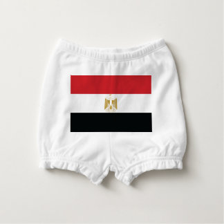 EGYPTIAN FLAG DIAPER COVER