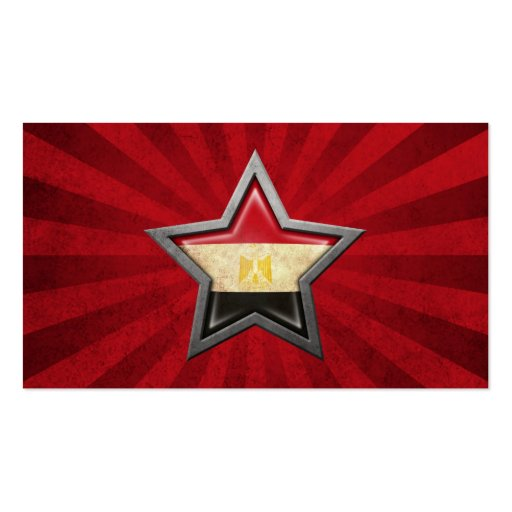 Egyptian Flag Star with Rays of Light Business Card Template