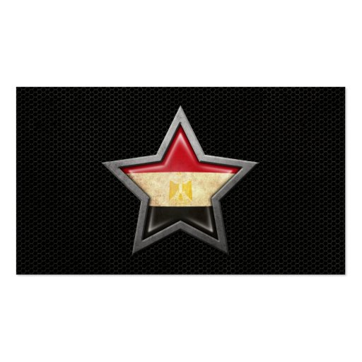 Egyptian Flag Star with Steel Mesh Effect Business Card