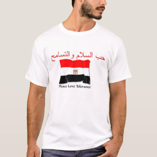 Egyptian Flag waving T-Shirt