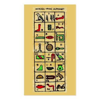 Egyptian Hieroglyphics, Alphabetic Symbols Pack Of Standard Business Cards