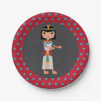 Egyptian pharaoh dance kids birthday Party 7 Inch Paper Plate