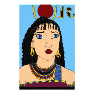 Egyptian Stationery