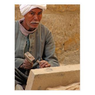 Egyptian Stonemason(2) Postcard