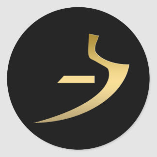 Egyptian symbol of truth classic round sticker