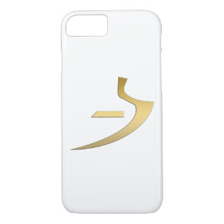 Egyptian symbol of truth iPhone 8/7 case