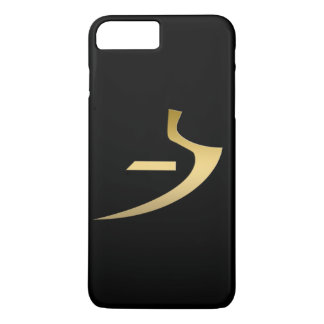 Egyptian symbol of truth iPhone 8 plus/7 plus case