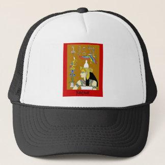 Egyptian Trucker Hat