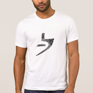 egyptian truth symbol T-Shirt